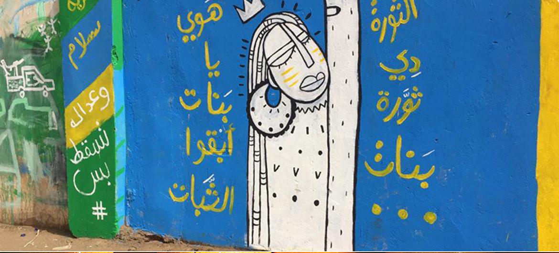 Muurschilderingen in Soedan