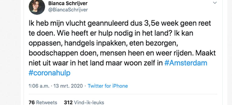 Nederlanders springen voor elkaar in de bres